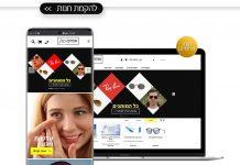 קבוצת מקסימוס מספקת שירותי הקמת חנויות אינטרנטיות לעסקים